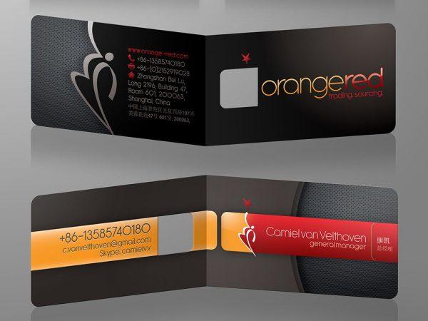 Διπλές επαγγελματικές κάρτες